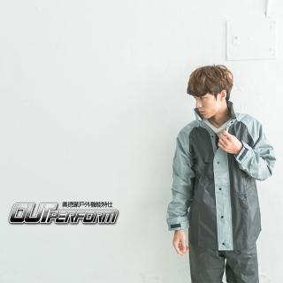 【OutPerform雨衣】風動SKY二件式風雨衣(機車雨衣、戶外雨衣)