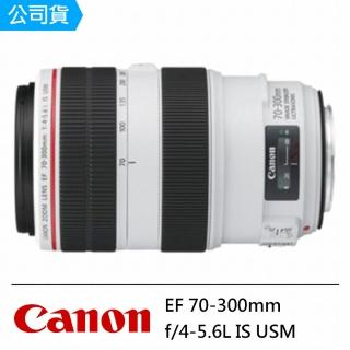 【Canon】EF 70-300mm f/4-5.6L IS USM--公司貨