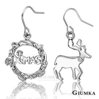 【GIUMKA】麋鹿與花圈耳勾式耳環 精鍍正白K 白鋯 甜美名媛款  MF00567(銀色)