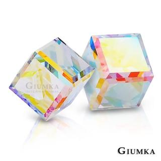 【GIUMKA】魔法水晶耳針式耳環 甜美淑女款  MF00604-7(七彩夢幻)
