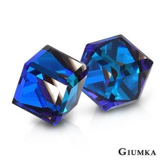 【GIUMKA】魔法水晶耳針式耳環 甜美淑女款  MF00604-8(深遂藍)