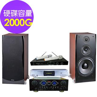 【音圓】卡拉OK組合(S-52H+FM-150A+MS-A61)