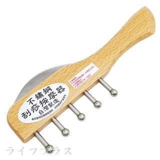 無痕刮痧板-長梳-6入組