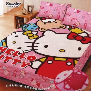 【HELLO KITTY】單人二件式刷毛床包組(歡樂同好會)