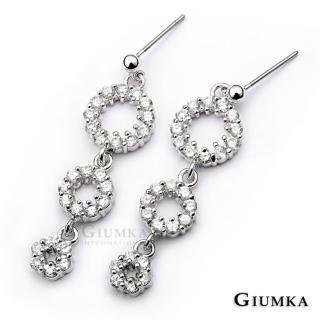【GIUMKA】知性女孩吊墜耳針式耳環 精鍍正白K 鋯石  MF00544(銀色)