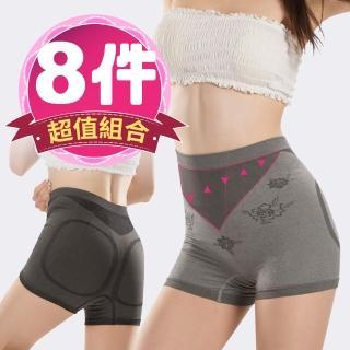 【JS嚴選】台灣製竹炭輕機能中腰無縫四角褲(破盤下殺)
