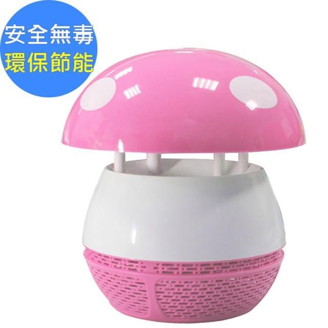 【捕蚊之家】小瓢蟲光觸媒捕蚊燈-器SB8866-溫馨粉(專利防脫逃設計)