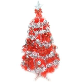 【聖誕裝飾品特賣】台灣製4尺(120cm特級紅色松針葉聖誕樹-銀紅色系配件(不含燈)