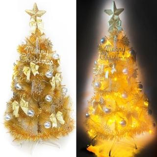 【聖誕裝飾品特賣】台灣製4尺(120cm特級金色松針葉聖誕樹-金銀色系配件+100燈LED燈黃光1串)