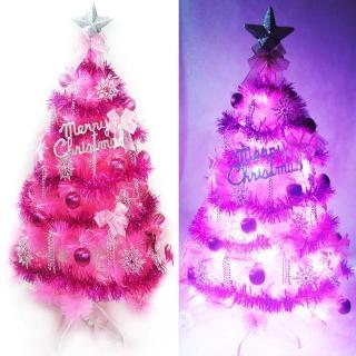 【聖誕裝飾品特賣】台灣製4尺(120cm特級粉紅色松針葉聖誕樹-銀紫色系配件+100燈LED燈粉紅白光1串 附控制器)