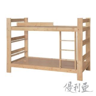【優利亞-松木加強型】單人3.5尺雙層床(不含床墊)