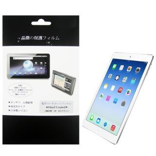 Apple iPad Air iPad5(平板電腦專用保護貼)
