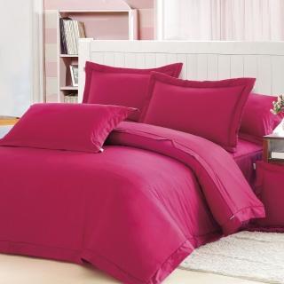 【色計師】雙人八件式精梳棉床罩組(甜蜜紅)