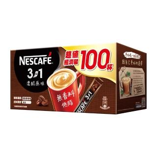 【雀巢咖啡】三合一濃醇原味盒裝 100入(15g/入)