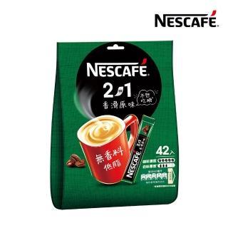 【雀巢咖啡】二合一無糖袋裝 42入(11g/入)