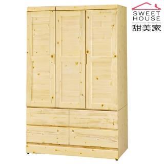 【甜美家】松木實木4x6衣櫥(松木)