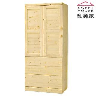 【甜美家】松木實木3x7衣櫥(松木)