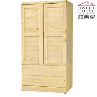 【甜美家】松木實木3x6衣櫥(松木)
