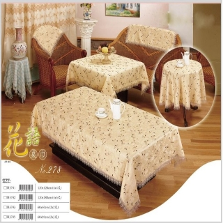 【櫻之舞】台灣製造:花語雙層紗桌巾系列(沙發巾6入-60*60cm)