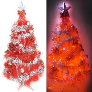 【聖誕裝飾品特賣】台灣製6尺(180cm特級紅色松針葉聖誕樹-銀紅色系配件+100燈LED燈紅光2串 附控制器跳機)