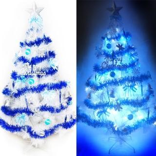 【聖誕裝飾品特賣】台灣製6尺(180cm特級白色松針葉聖誕樹-藍銀色系+100燈LED燈2串-附控制器跳機)