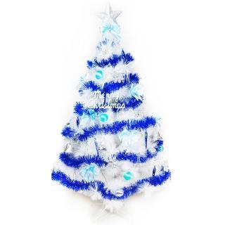 【聖誕裝飾品特賣】台灣製5尺(150cm特級白色松針葉聖誕樹-藍銀色系配件(不含燈)