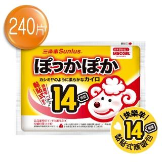 【Sunlus】快樂羊黏貼式暖暖包12小時(240片)