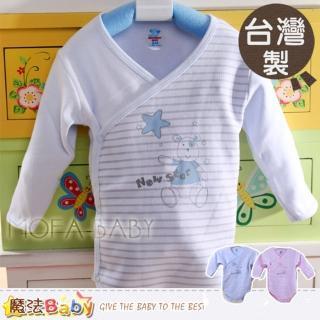 【魔法Baby】台灣製造厚款雙層寶寶連身衣-粉.藍(g3296)