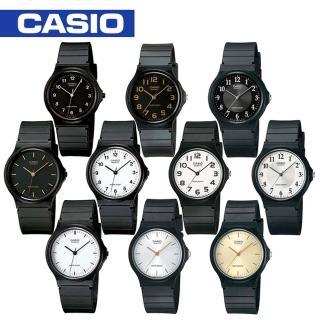【CASIO 卡西歐】學生/青少年/業務 指定錶(MQ-24)
