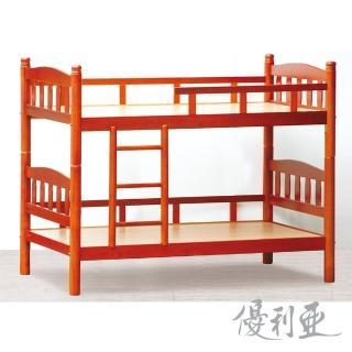 【優利亞-米奇圓柱柚木色】單人3.5尺實木雙層床(不含床墊)