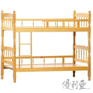 【優利亞-活力方柱】單人3尺實木雙層床(不含床墊)