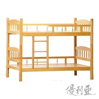 【優利亞-悠活圓柱】單人3尺實木雙層床(不含床墊)