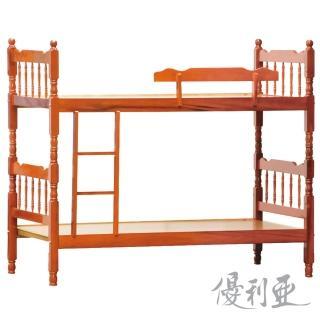 【優利亞-搭羅方柱】單人3尺實木雙層床(不含床墊)