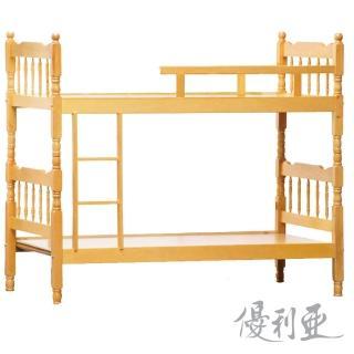 【優利亞-維多方柱】單人3尺實木雙層床(不含床墊)