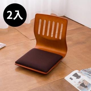 【凱堡】羅丹曲木旋轉和室椅 - 2入