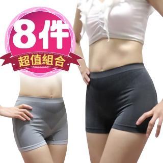 【JS嚴選】台灣製竹炭無縫低腰四角褲(超值組)