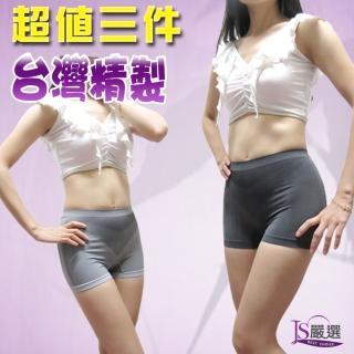【JS嚴選】台灣製竹炭無縫低腰四角褲(三件組)