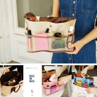 【韓國 invite.L】L號袋中袋/手機/7吋平板包包收納幫手(多彩繽紛六色)