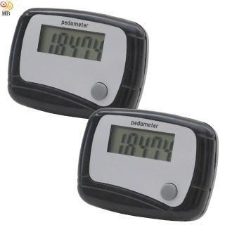 【月陽】簡易型計步器超值2入(I-0782)