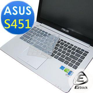 【EZstick】ASUS S451 S451L 系列專用 矽膠鍵盤保護膜