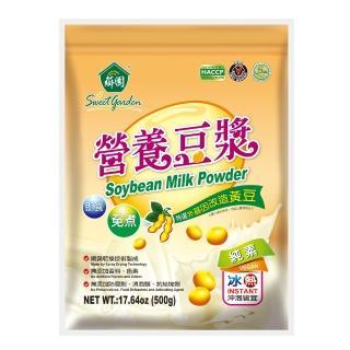 【薌園】營養豆漿500g(非基因改造黃豆)