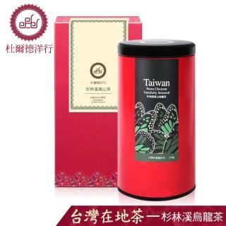 【杜爾德洋行】精選杉林溪高山烏龍茶(150g)
