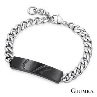 【GIUMKA】情侶 手環  心動記憶手鍊 德國珠寶白鋼鋯石手鍊  MH03020(黑色款)