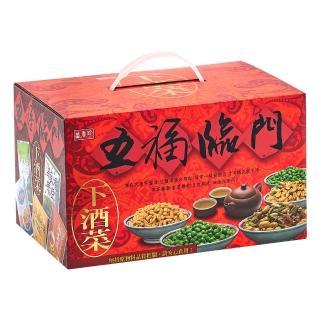 【盛香珍】五福臨門下酒菜禮盒735g(盒)