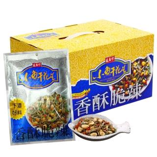 【盛香珍】小魚干花生禮盒400g(盒)
