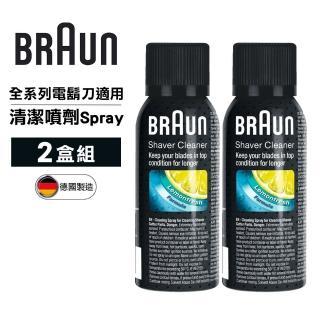 【德國百靈BRAUN】清潔噴劑Spray(2瓶組-限時88折現省60元)