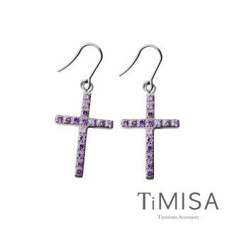 【TiMISA】絢麗十字 純鈦耳環一對(雙色可選)