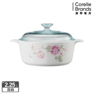 【美國康寧 CorningWare】2.25L圓型康寧鍋-田園玫瑰