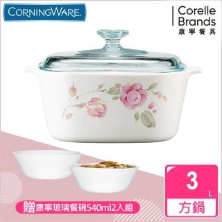 【美國康寧 CorningWare】3L方型康寧鍋-田園玫瑰