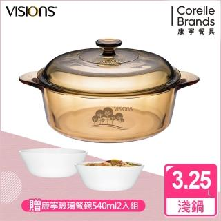 【美國康寧 Visions】2.25L晶彩透明鍋-樹影